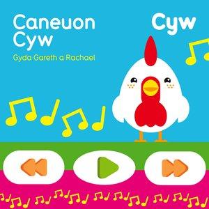 Image for 'Caneuon Cyw Gyda/With Gareth A Rachael'
