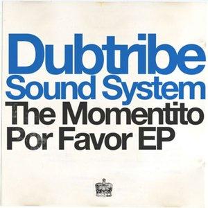 Image for 'The Momentito Por Favor EP'