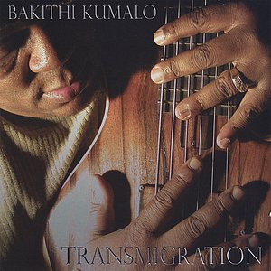 Image for 'Transmigration'