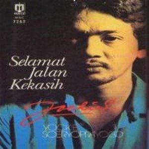 Image for 'Selamat Jalan Kekasih'