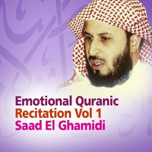 Image for 'Emotional Quranic Recitation, Vol. 1 (Quran - Coran - Islam)'