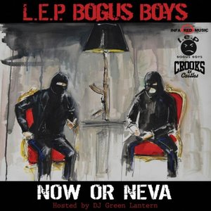 Image for 'Now Or Neva (Hosted By DJ Green Lantern)'