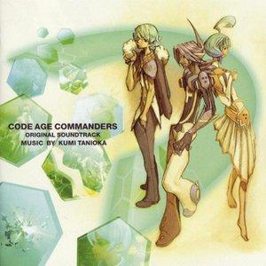 Image pour 'Code Age Commanders Original Soundtrack'