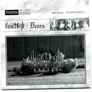 Image for 'Dears'