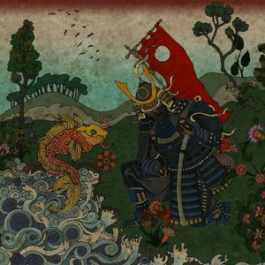 Bild für 'Haunt for Little Blind Fish'