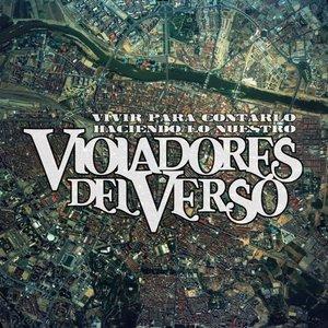 Image for 'Vivir para contarlo / Haciendo lo nuestro'
