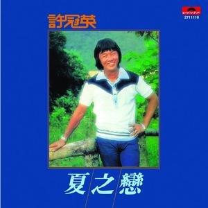 Image for 'BTB - Xia Zhi Lian'