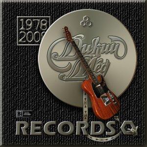 Image for 'Rare Fat Records'