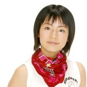 Image for 'Kanako Kondou'