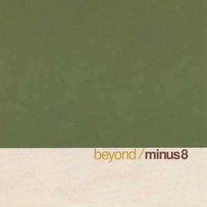 Imagem de 'Beyond'