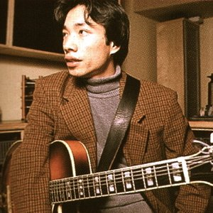 Image for 'Hiroshi Yamaoka'
