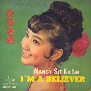 Bild för 'Nancy Sit'