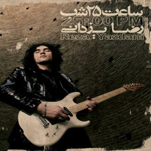 Image for 'Saate 25 Shab (Persian Music)'