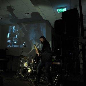 Bild för 'The Soundbyte'