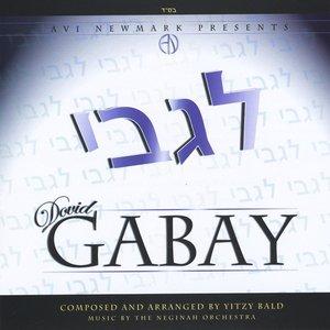 Image for 'LeGabay'