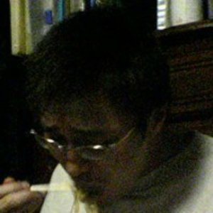 Image for '松浦晃久'