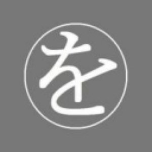 Image for 'wowaka(現実逃避P)'