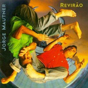 Image for 'Revirão'
