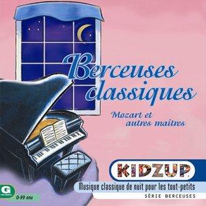 Image for 'Petite musique de nuit - Romanzo'