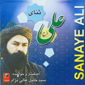 Image for 'Padeshah-e-Khooban'