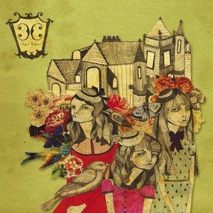 Image for 'Dada Girlfriend'