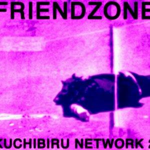 Image for 'Kuchibiru Network 2'