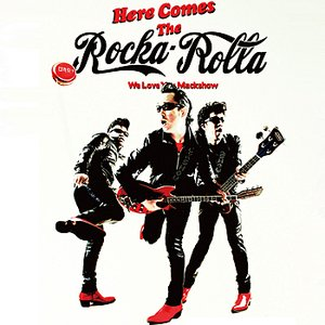 Image for 'Here Comes the Rocka Rolla'