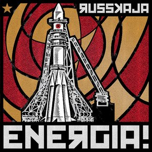 Image for 'Energia!'
