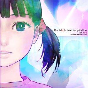 Image for 'ナガトロニクス'