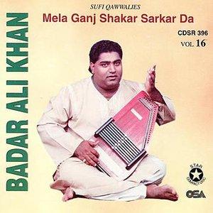 Image for 'Hathin Banhin Banhin Aa Gaye Aan'