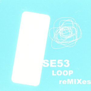 Image for '[cdr064]remix'