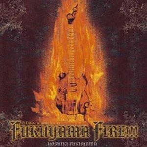 Image for 'Fukuyama Fire!!!'