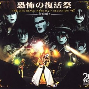 Image for '恐怖の復活祭 THE LIVE BLACK MASS D.C.7 SELECTION(+α)'