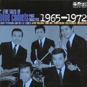 Image for 'The Tales of Blue Comets: Past Masters 1965-1972'