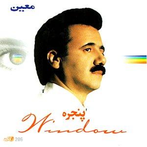 Image for 'Panjareh'