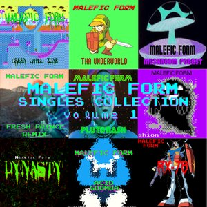 Image for 'Singles Collection Vol. 1'