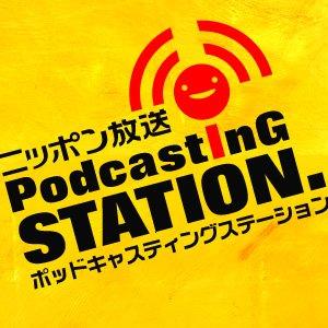 Bild för 'ニッポン放送'
