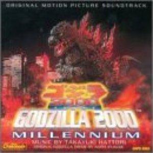 Image pour 'Godzilla 2000: Millennium - Original Motion Picture Soundtrack'