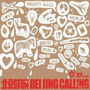 Image for 'Beijing Calling'