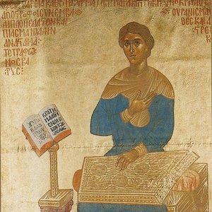 Bild för 'Byzantine chant'