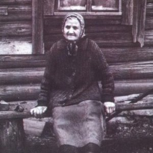 Bild för 'Ольга Сергеева'