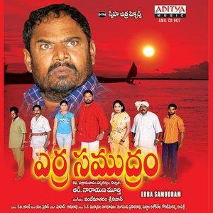 Image for 'Erra Samudram'