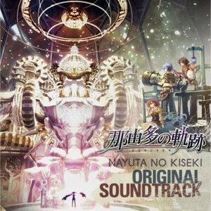 Image for 'Nayuta no Kiseki Original Soundtrack'