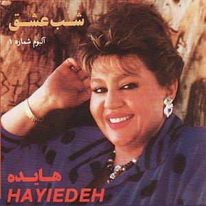 Image pour 'Shabeh Eshgh'