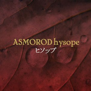Image for 'Hysope'