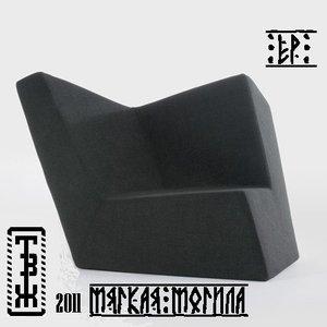 Image for 'Мягкая Могила'