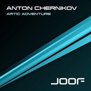 Image for 'Arctic Adventure (Timewave Remix)'