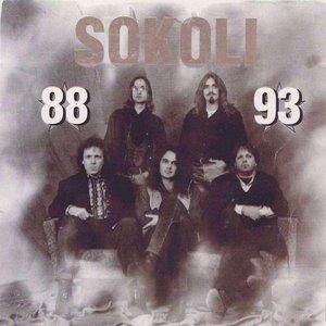 Image for 'Sokoli'