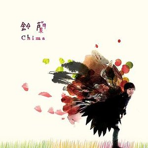 Image for 'suzuran'