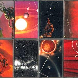 Image for 'Sensible Nectar/RJ Myato split cassette'